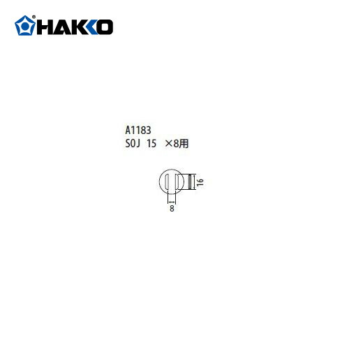 HK-A1183