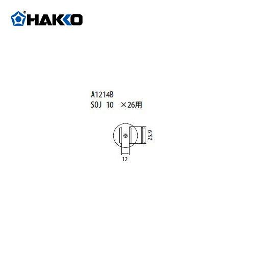 HK-A1214B