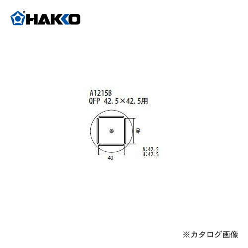 HK-A1215B