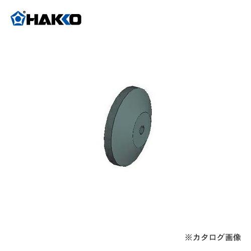 HK-A1217