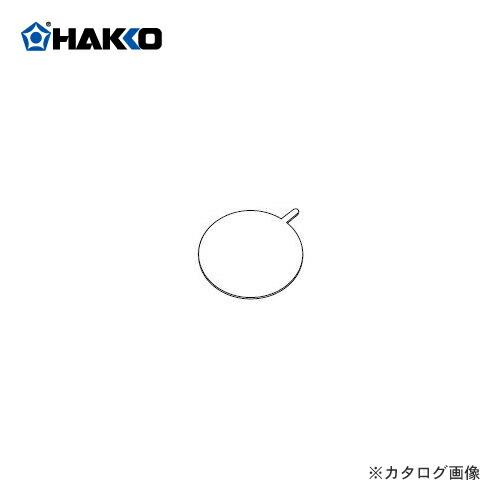 HK-A1227