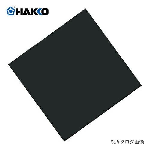 HK-A1525