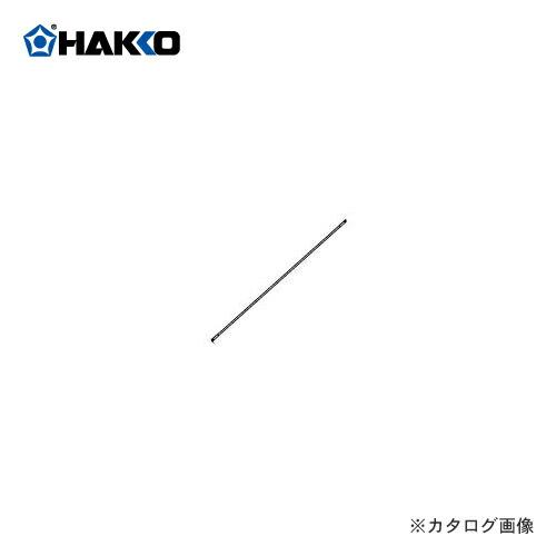 HK-A1527