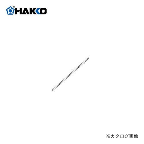 HK-A1529