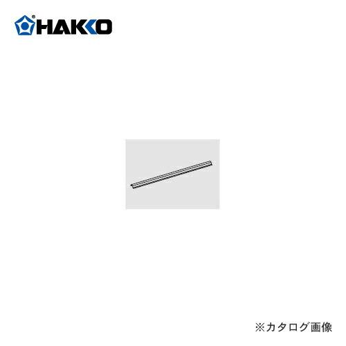 HK-A1530