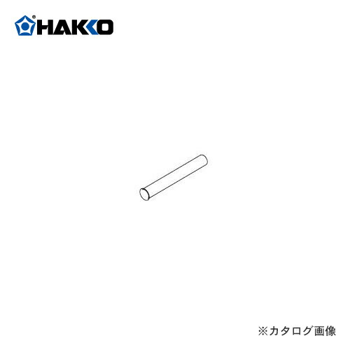 HK-B2564