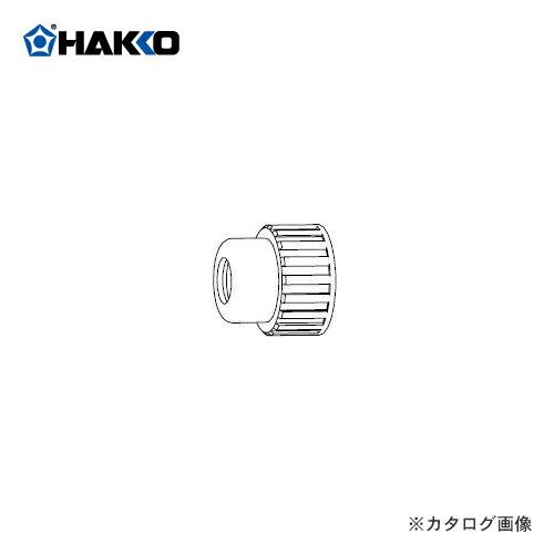 HK-B2289