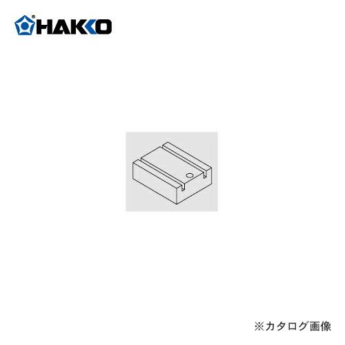 HK-B2301