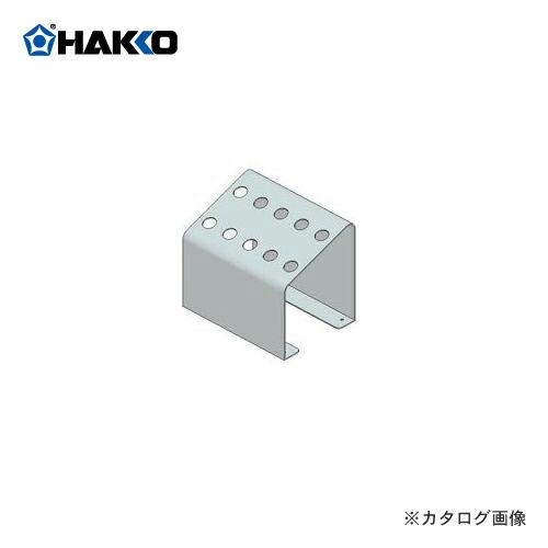 HK-B2372