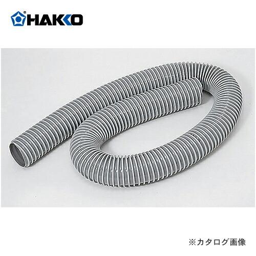 HK-B2410