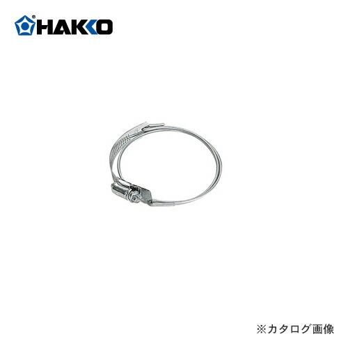 HK-B2416