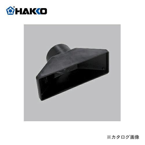 HK-B2417