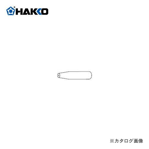 HK-B2652