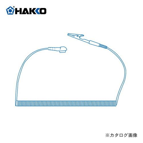 HK-B2758