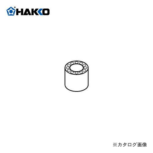 HK-B2756