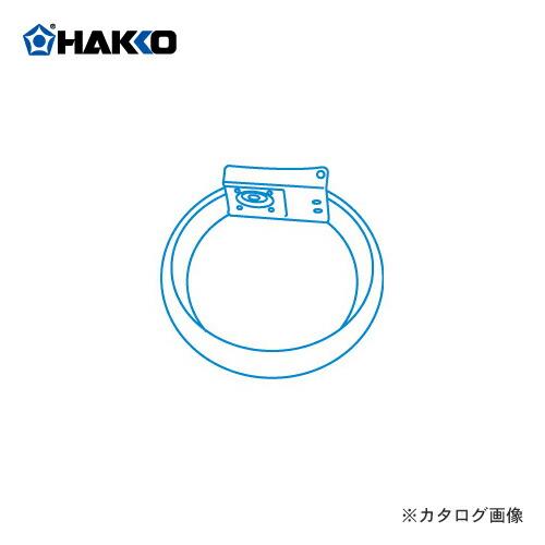 HK-B2760