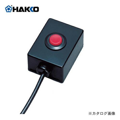 HK-B2763