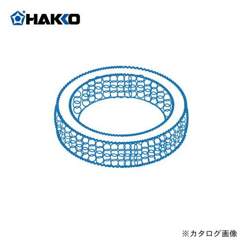 HK-B2764