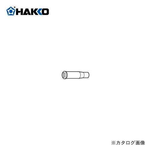 HK-B2765D