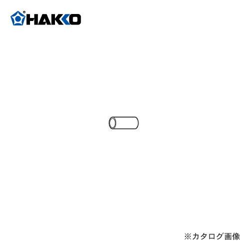 HK-B2974