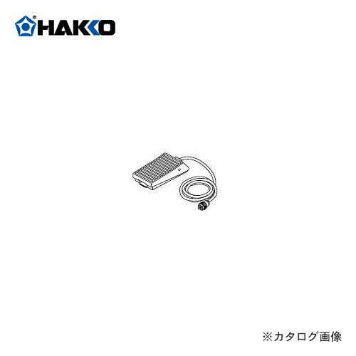 HK-B2988