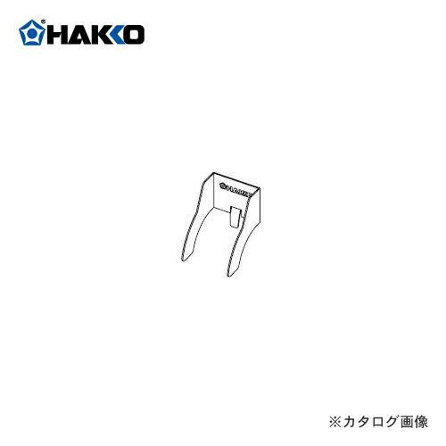 HK-B2998