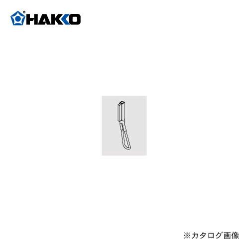 HK-B3051