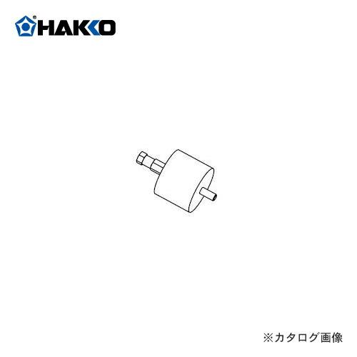 HK-B3052