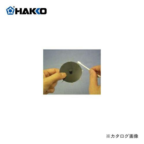 HK-B3120