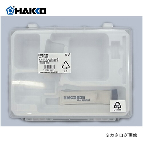 HK-C1099