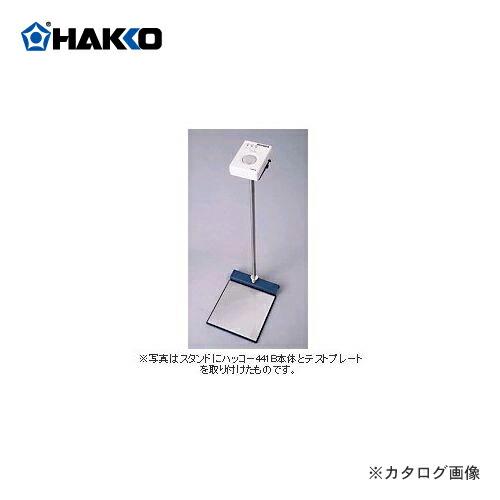 HK-C1137