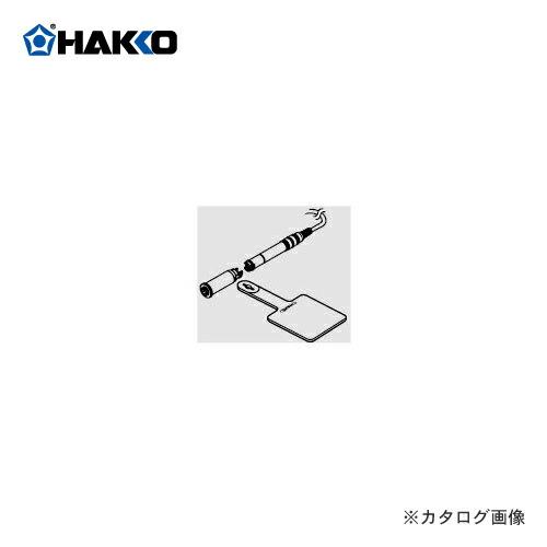 HK-FM2027-01