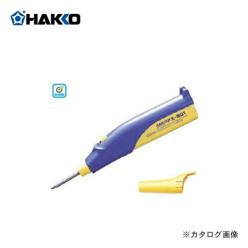 HK-FX901-01