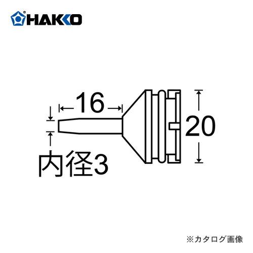 HK-20-N