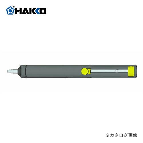 HK-20G