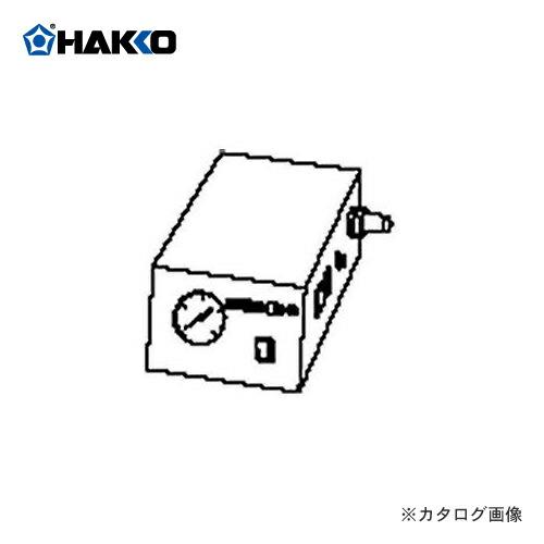 HK-486
