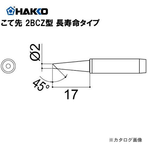 HK-900M-T-2BCZ
