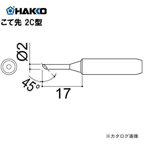 HK-900M-T-2C