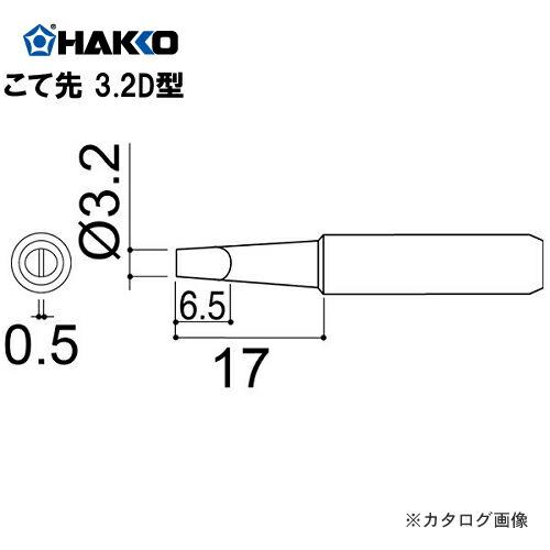 HK-900M-T-32D