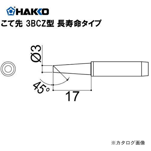 HK-900M-T-3BCZ