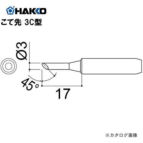 HK-900M-T-3C