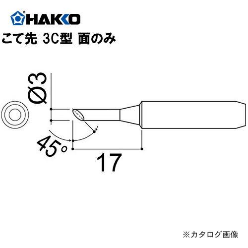 HK-900M-T-3CF