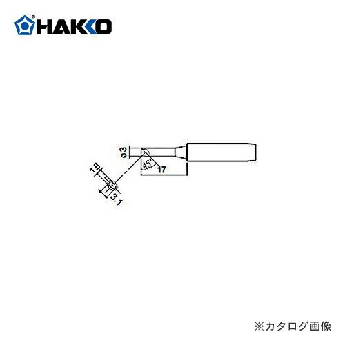 HK-900M-T-3CM