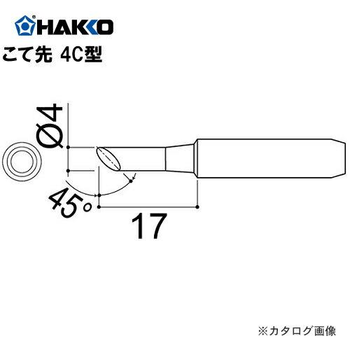 HK-900M-T-4C