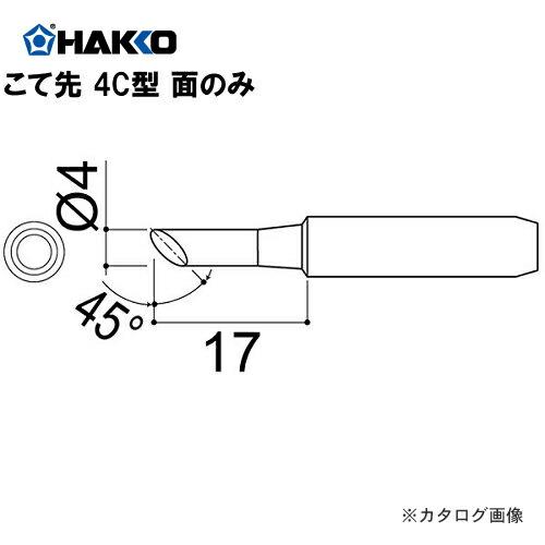 HK-900M-T-4CF
