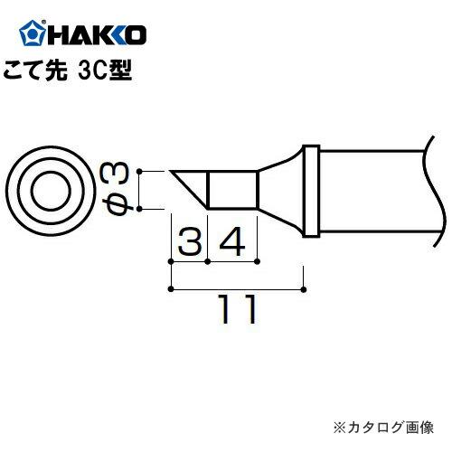 HK-A1161