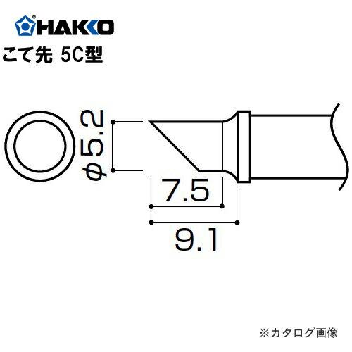 HK-A1162