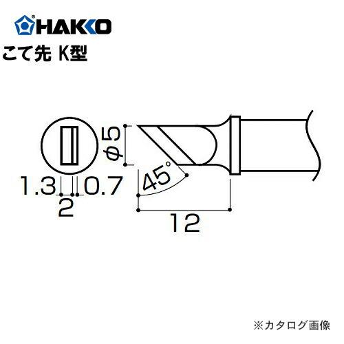 HK-A1163