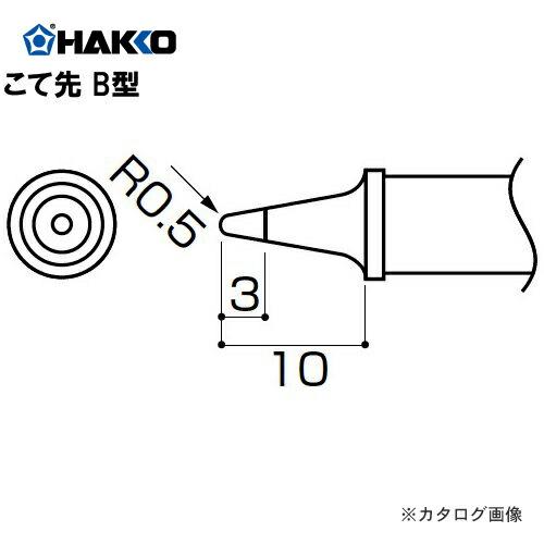 HK-A1173