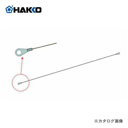HK-A1223